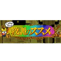 健 診 会 東京 メディカル クリニック